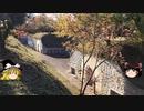 【ゆっくり歴史解説】小島要塞 後編【ゆっくり戦跡探訪 vol.2】