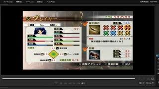 [プレイ動画] 戦国無双4の第一次上田城の戦いをらんでプレイ