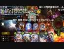 【ニコ生】もこう『なにかしらのゲーム』4/5【2019/12/13】