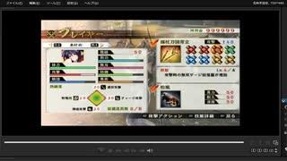 [プレイ動画] 戦国無双4の第二次上田城の戦い(東軍)をあけのでプレイ