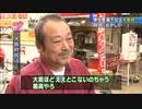 最も幸せな県は「福井県」 最下位は「大阪府」(11_11_09)