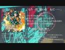 【東方ボーカル】Revival Of The Soul クロスフェード【C97】