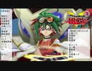 遊戯王ARC-V人狼 TURN3-1