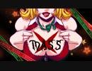 X-MASS (Vocaloid Ver.)