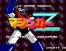 マジンガーZ(SFC) 【マジンガーZ】