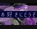 【人力刀剣乱舞】 KiLLER LADY 【源清麿】