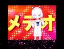 【歌ってみた】メテオ【映画『 妖怪学園Y 猫はHEROになれるか』主題歌】