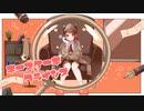 【オリジナルMV】チーズケーキクライシス 歌ってみた Cover:くまぴ