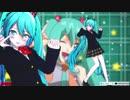 【MMD】ミクとリンの星間飛行☆キラッ☆【どっと式&Sour式制服改変モデル】