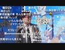 【コメ付き】けものフレンズ2がネット流行語ベスト5に入りMCに魅力を語らせようとする沼田心之介