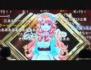 ネット流行語大賞100 ゲーム部プロジェクト、御伽原江良さん(よそ行き)受賞コメント