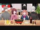 【シリンソウ】たこ焼きパーティーで指示厨になる本間ひまわりと叶