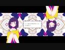 【SeeUとUNI】マニック / *Luna【VOCALOIDカバー】(日本語で1節だけ)