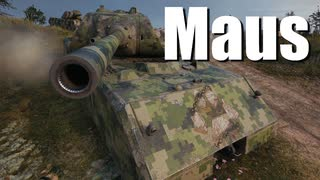 【WoT:Maus】ゆっくり実況でおくる戦車戦Part652 byアラモンド