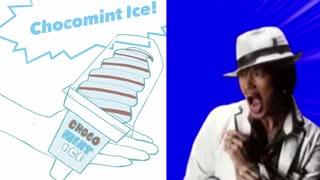 チョコミントアイス vs. TSUYOSHI