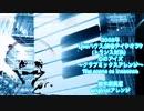 """2002年渋谷テイクオフ7 """"トランス対決"""" 心のアイズ クラブミックスアレンジver!(オリジナル)ニコニコ動画"""