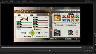 [プレイ動画] 戦国無双4の第一次上田城の戦いをそらでプレイ