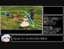 【感想動画】PSO2 ストーリーモード Ep.4-⑧