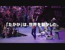 ボンちゃん/Bonchan RedBull ゲーミングCM