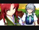 【東方MMD】美鈴と咲夜の喧嘩? 【再現MMD】