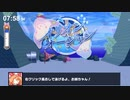 葵ちゃんがスーパーフックガールしてたよ。2【琴葉姉妹実況?】