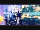【Fate/MMD】あいことば【弊カルデア】
