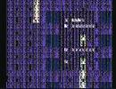 ロックマン2 カセット半差しでクリアに挑戦する その4