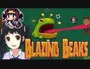ドンパチ撃つのが楽しい2Dシューティング【BlazingBeaks】