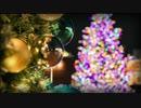 クリスマスソング ▹彼岸アオイ