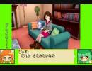 #1-1 ベジゲーム劇場『ポケットモンスター ソード』