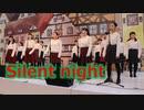 筑紫女学園のSilent night(きよしこの夜)!!コーラス!!福岡クリスマスマーケット2019!!