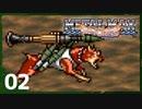 【実況】 戦車でGOGO!!【メタルマックスリターンズ】 その2