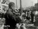 [満州国]1930年 満州国 記録映像[日本軍]