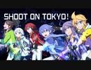 【歌ってみた】SHOOT ON TOKYO!【クリスマス】