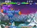 シンタイソクテイ マブカプ2対戦動画(13)