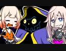 【CeVIO実況】シャンテぃありあ2 パート7【Shantae: Risky's Revenge】