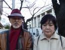 追悼「白川勝彦」元自治大臣 「池田公明党は憲法違反だ」?