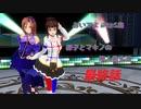 【AI*少女】 おいでよ iM@S島 ~律子とマキノの無人島生活~ 終 【アイマス】