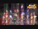 新番組『特Be-Ambitious』ニコニコチャンネルにて1/4(土)から配信スタート!
