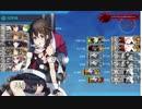 【艦これ】進撃!第二次作戦「南方作戦」 E‐5甲ゲージ破壊