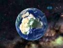 【ニコニコ動画】【宇宙ヤバイ】4次元デジタル宇宙ビューワー「Mitaka」で遊んでみたを解析してみた