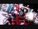 【MMD】龍驤が踊る星屑オーケストラ クリスマス編 OP付き