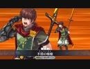 【FGOリニューアル版】 ヘクトール 宝具+EXモーション&スキル使用まとめ【Fate/Grand Order】