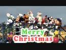 【歌詞付きPV】イッツ・クリスマスタイム! It's Christmas Time!
