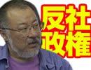 【会員限定】小飼弾の論弾12/10