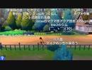 【ニコ生】もこう『ぽけ』2/5【2019/12/16】