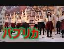 筑紫女学園のパプリカ!!コーラス!!福岡クリスマスマーケット2019!!