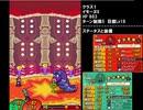 マリオ&ルイージRPG3!!! チャレンジメダル縛り おまけ1