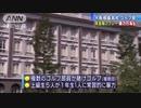 大阪桐蔭高校ゴルフ部で賭けプレーや暴力行為の疑い(18_08_30)