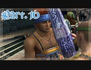 【FF10*実況】不思議な世界を初見プレイで大冒険!Part:16